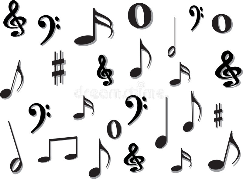 Note di musica illustrazione vettoriale