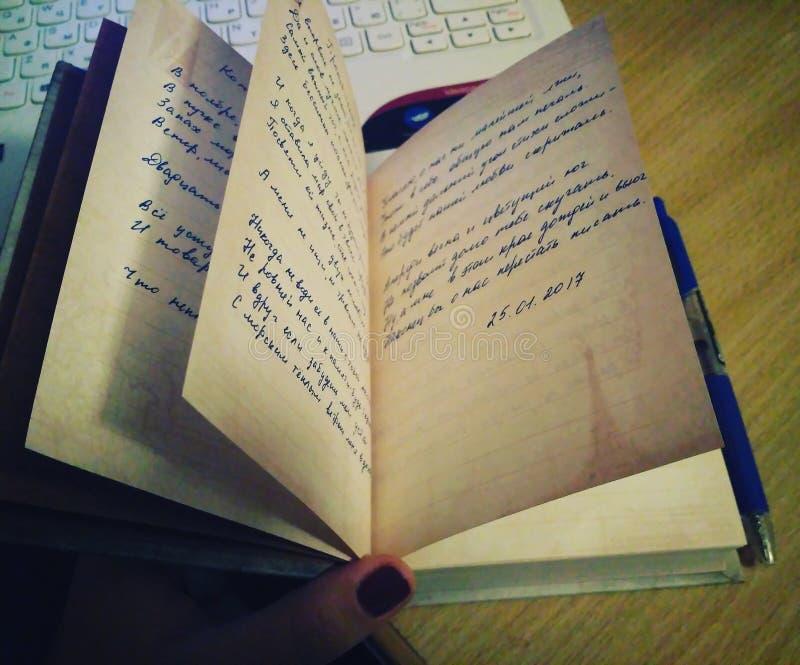 notes obrazy stock