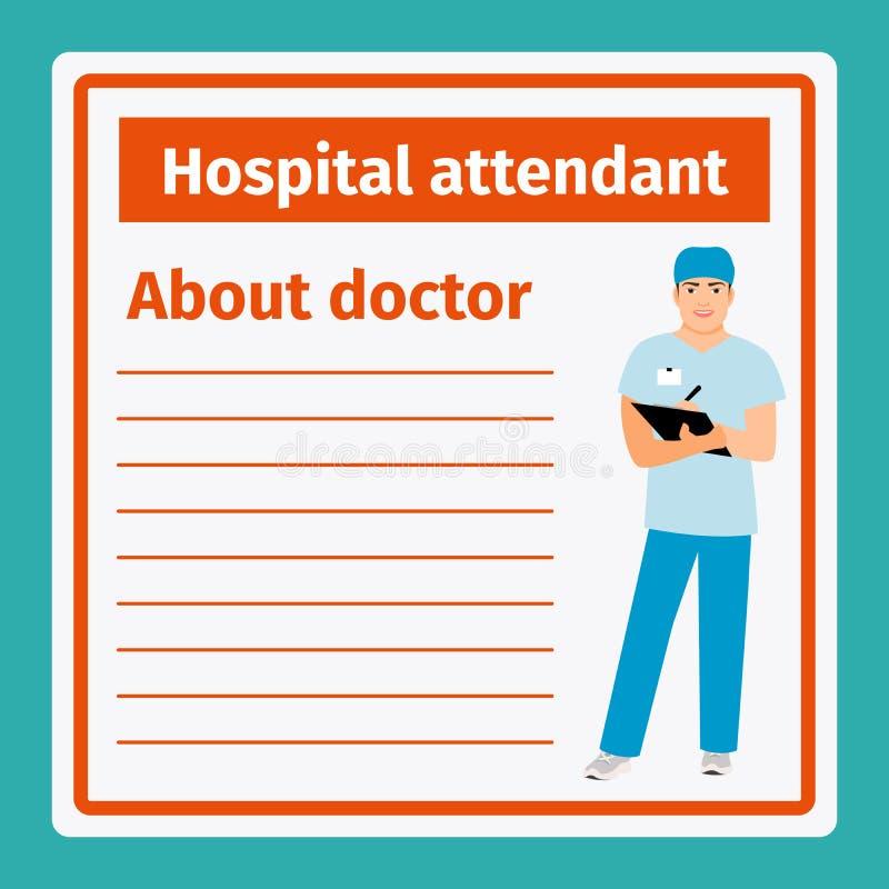 Notes médicales au sujet de préposé d'hôpital illustration de vecteur