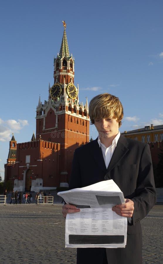 Notizie dalla Russia fotografia stock libera da diritti