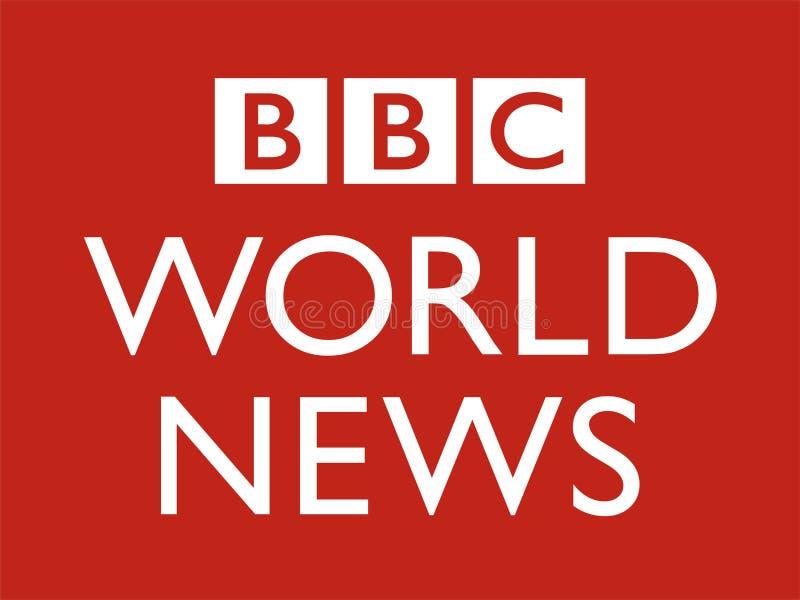 Notizie di logo di BBC World illustrazione vettoriale