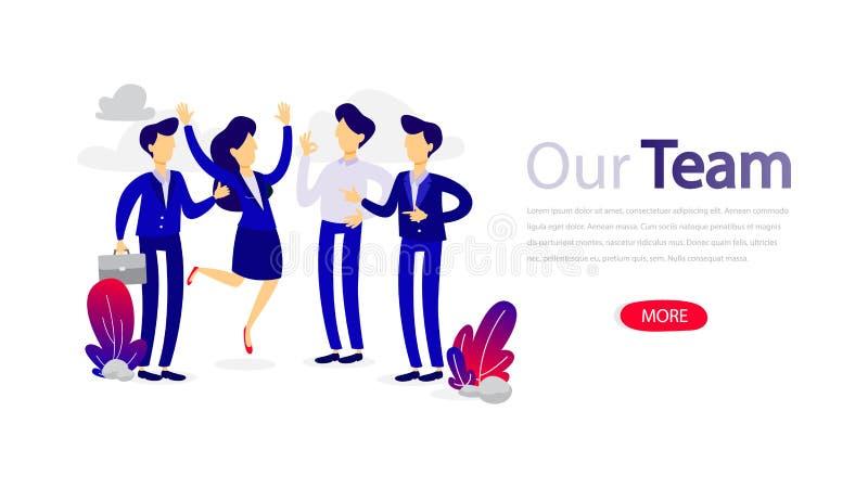 Notre bannière horizontale d'équipe pour votre site Web illustration libre de droits