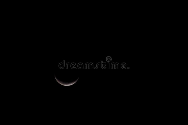 Notre lune image stock