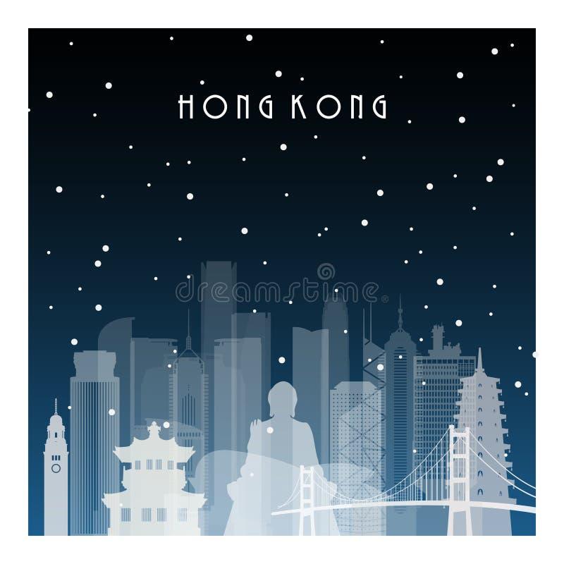 Notte di inverno in Hong Kong illustrazione vettoriale