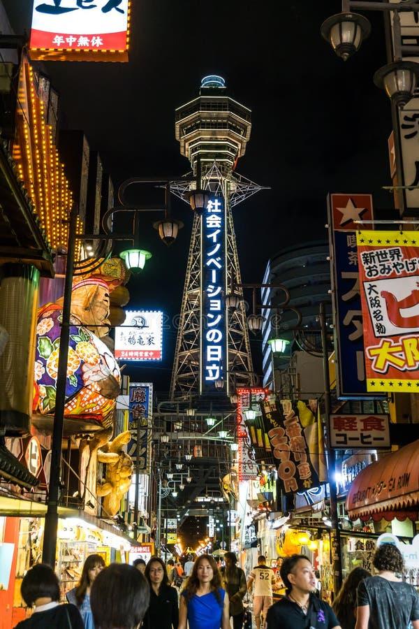 Notte di Osaka Japan, strada dei negozi immagini stock libere da diritti