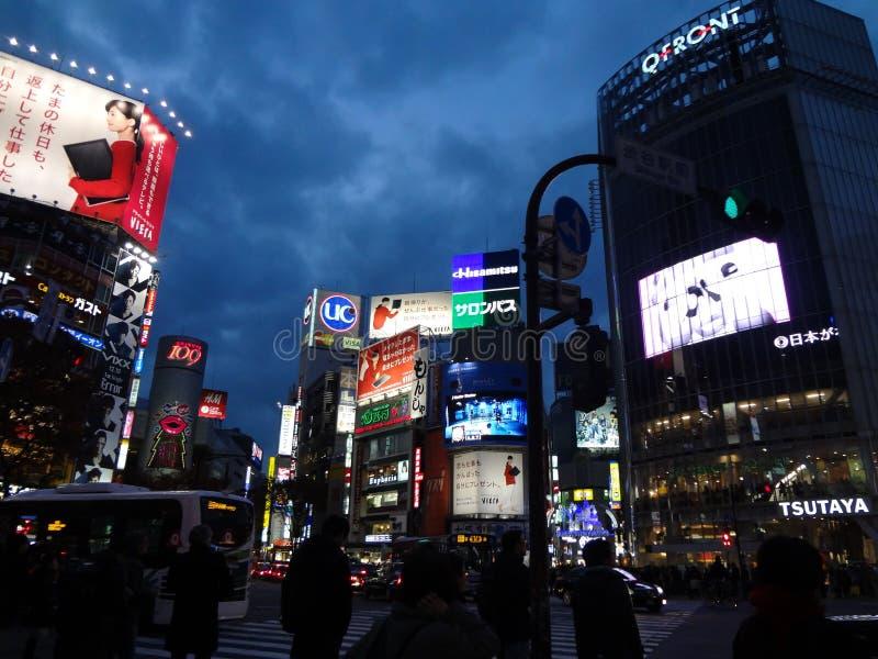 Notte in Shibuya immagine stock libera da diritti