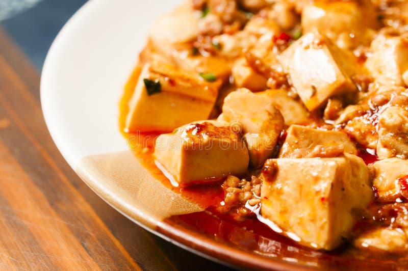 Nourriture chinoise--Caillette de haricots chaude épicée image libre de droits