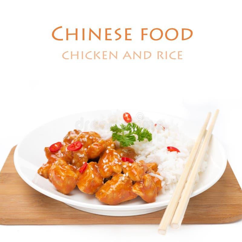 Nourriture chinoise - poulet en sauce tomate avec les graines de sésame photographie stock