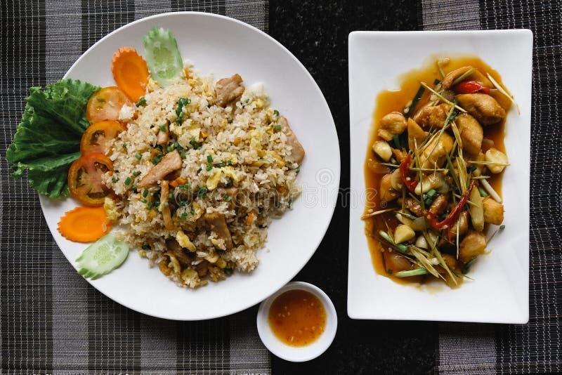 Nourriture de Khmer photographie stock