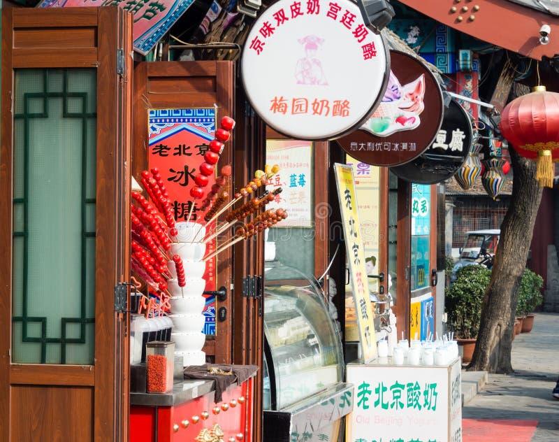 Nourriture de rue dans Pékin photo stock