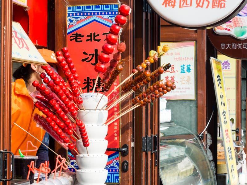 Nourriture de rue dans Pékin photo libre de droits