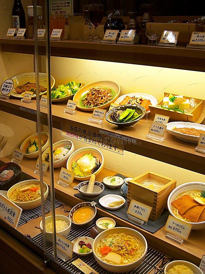 Nourriture en plastique images stock