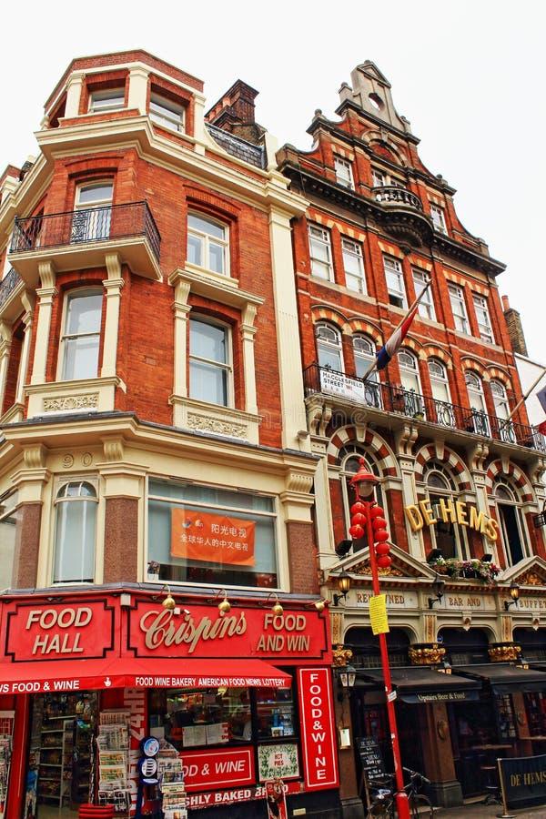 Nourriture Hall et restaurants Londres centrale Royaume-Uni photo libre de droits