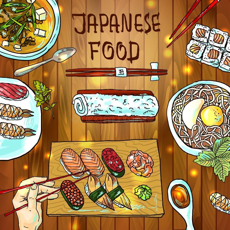 Nourriture japonaise illustration de vecteur