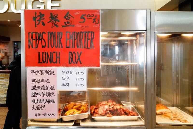 Nourriture prête pour des gamelles en restaurant chinois de Ruby Rouge dans Chinatown de Montréal image stock