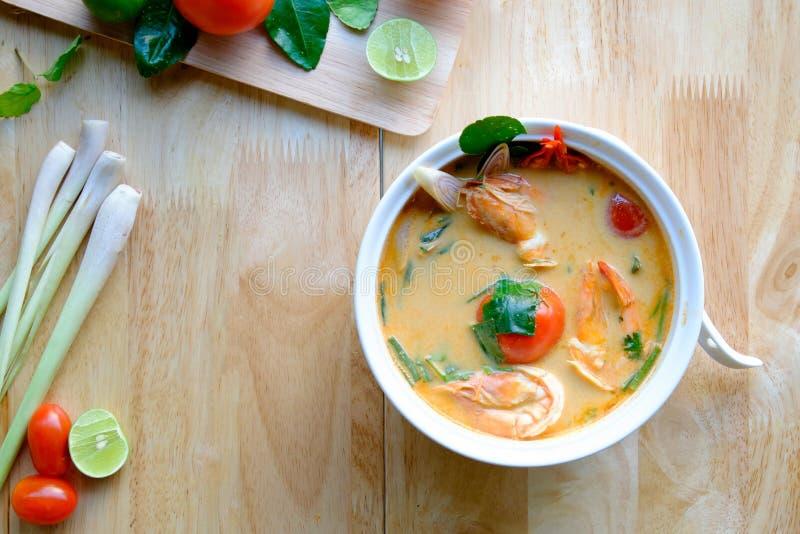 Nourriture thaïlandaise de soupe à Tom Yum photographie stock libre de droits
