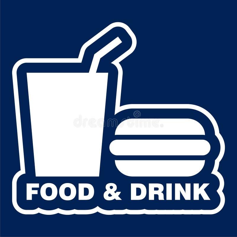 Nourritures et icône de boissons - illustration illustration de vecteur