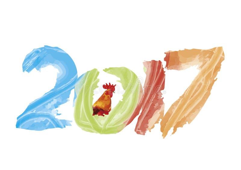 Nouveau 2017 - année de coq du feu illustration libre de droits