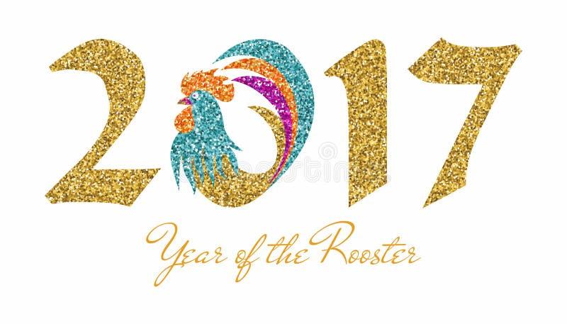 Nouveau 2017 - année du coq illustration libre de droits