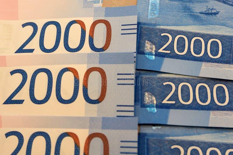 Nouveau billet de banque de rouble russe, deux mille roubles avec le spaceport de Vostochny photographie stock libre de droits