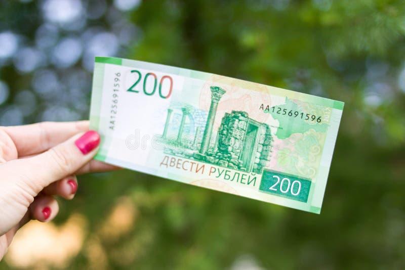 Nouveau billet de banque russe deux cents roubles Argent vert de papier d'argent liquide image libre de droits