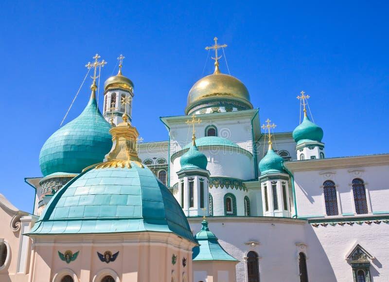 Download Nouveau Monastère De Jérusalem, Istra Photo stock - Image du orthodoxie, ensoleillé: 45351280