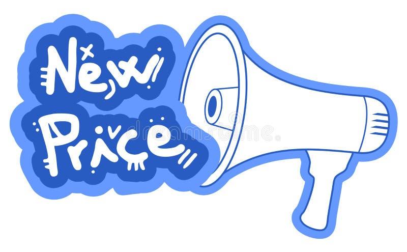 Nouveau prix bleu illustration stock