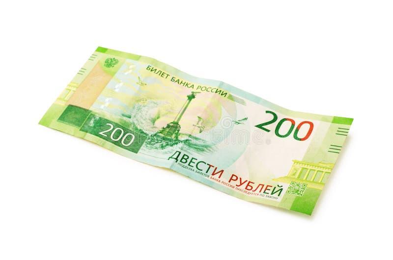 Nouvel argent russe, billets de banque en valeur deux cents roubles photos stock