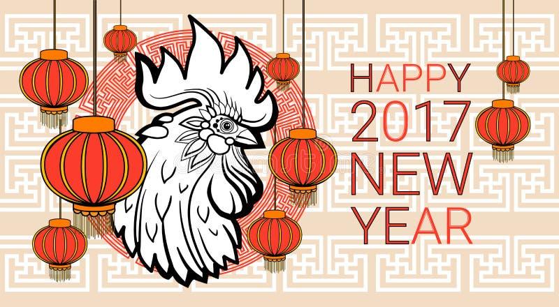 Nouvel horoscope heureux d'Asiatique de signe d'oiseau de coq de 2017 ans illustration libre de droits