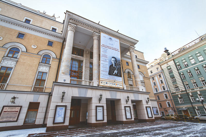 Nouvelle étape du théâtre de Bolshoi images libres de droits