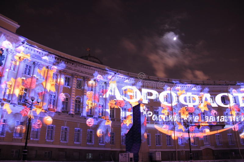 Nouvelle année à St Petersburg photos libres de droits
