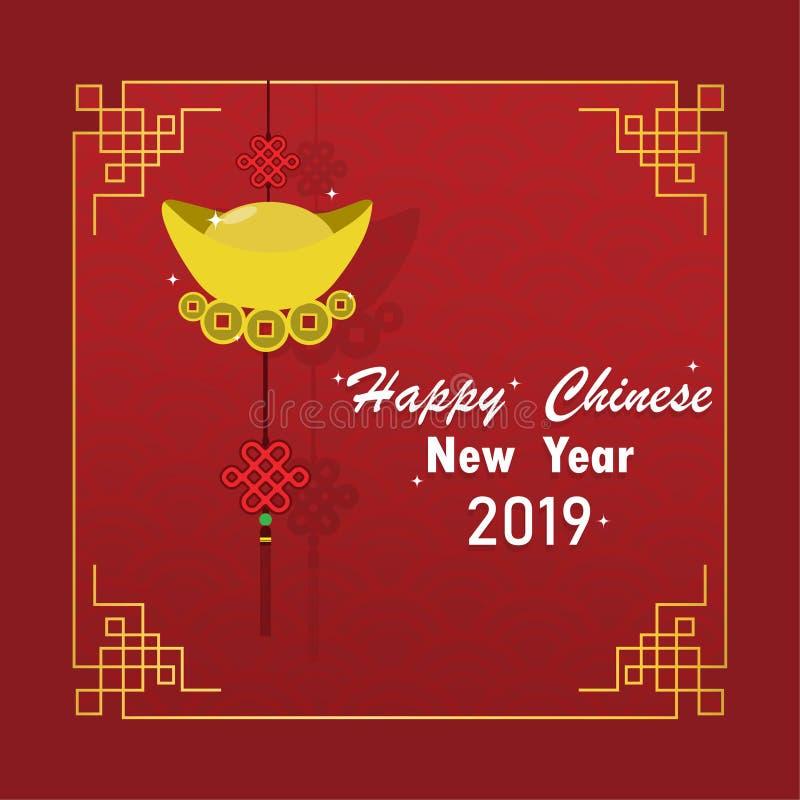 Nouvelle année chinoise 06 illustration de vecteur