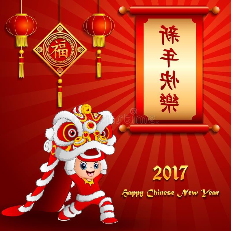 Nouvelle année chinoise avec l'enfant de porcelaine jouant la danse de lion illustration stock
