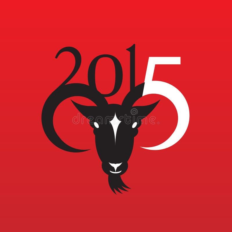 Nouvelle année chinoise de la chèvre 2015 illustration stock