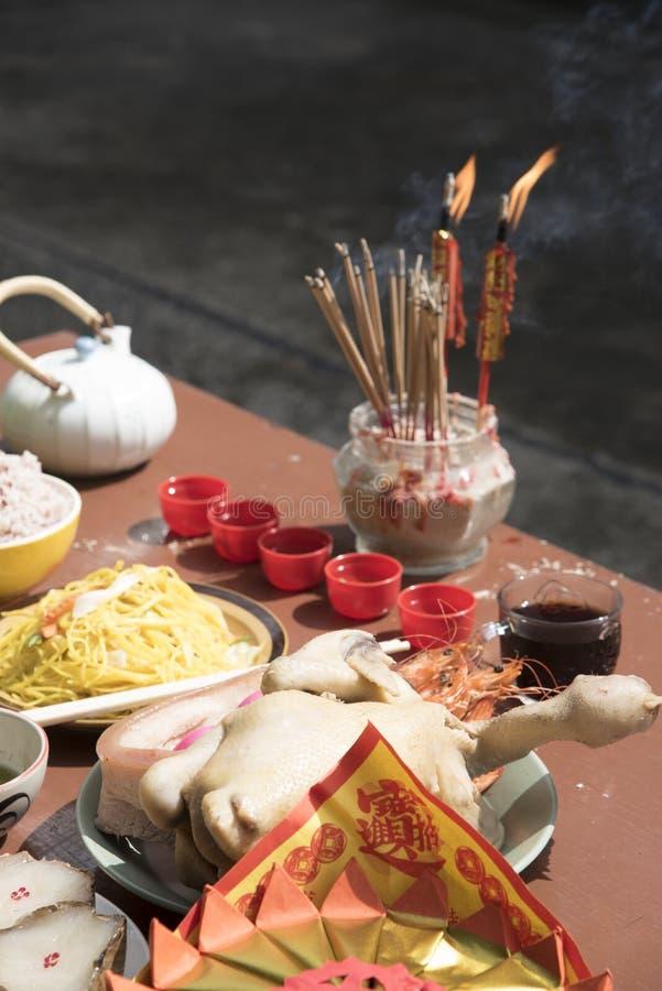 Nouvelle année chinoise de offre sacrificatoire photo stock