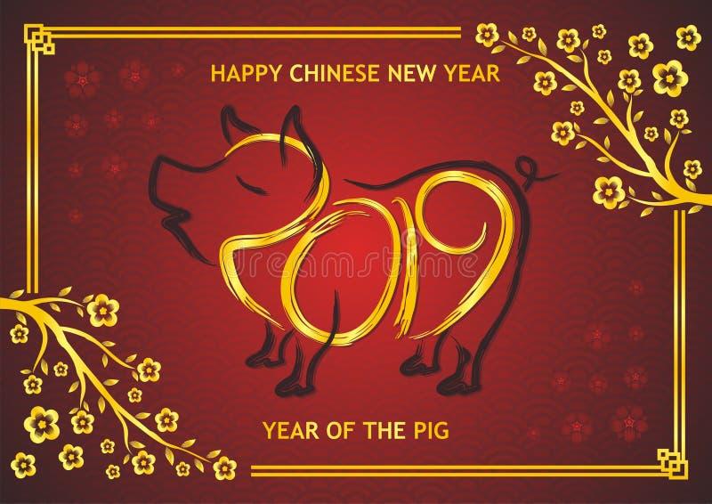 Nouvelle année chinoise 2019 - année de porc illustration stock