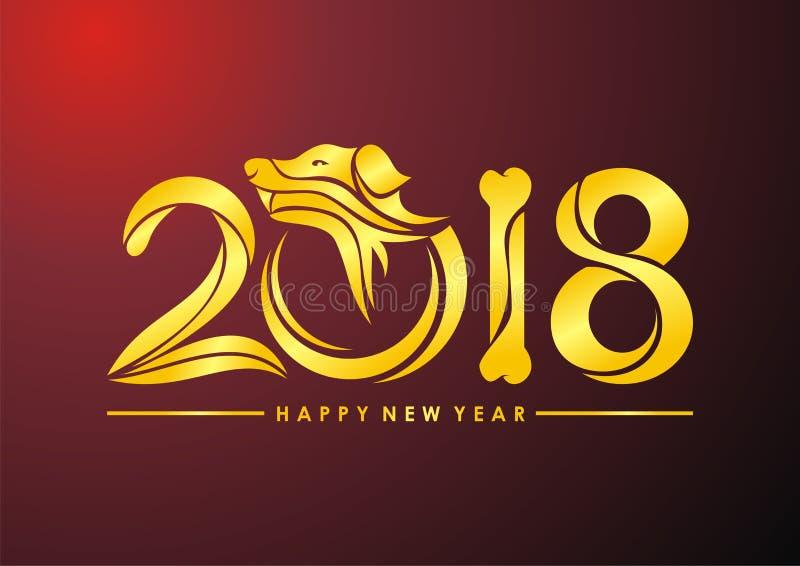 Nouvelle année chinoise du texte du chien 2018 illustration libre de droits