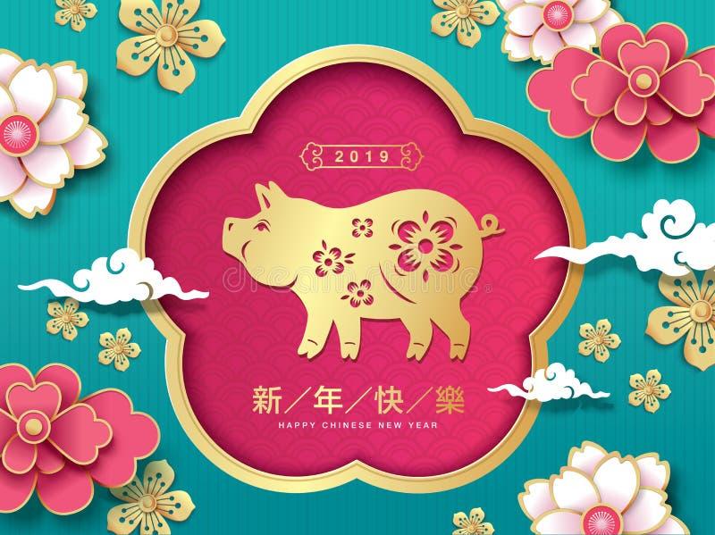 Nouvelle année chinoise heureuse 2019 illustration libre de droits