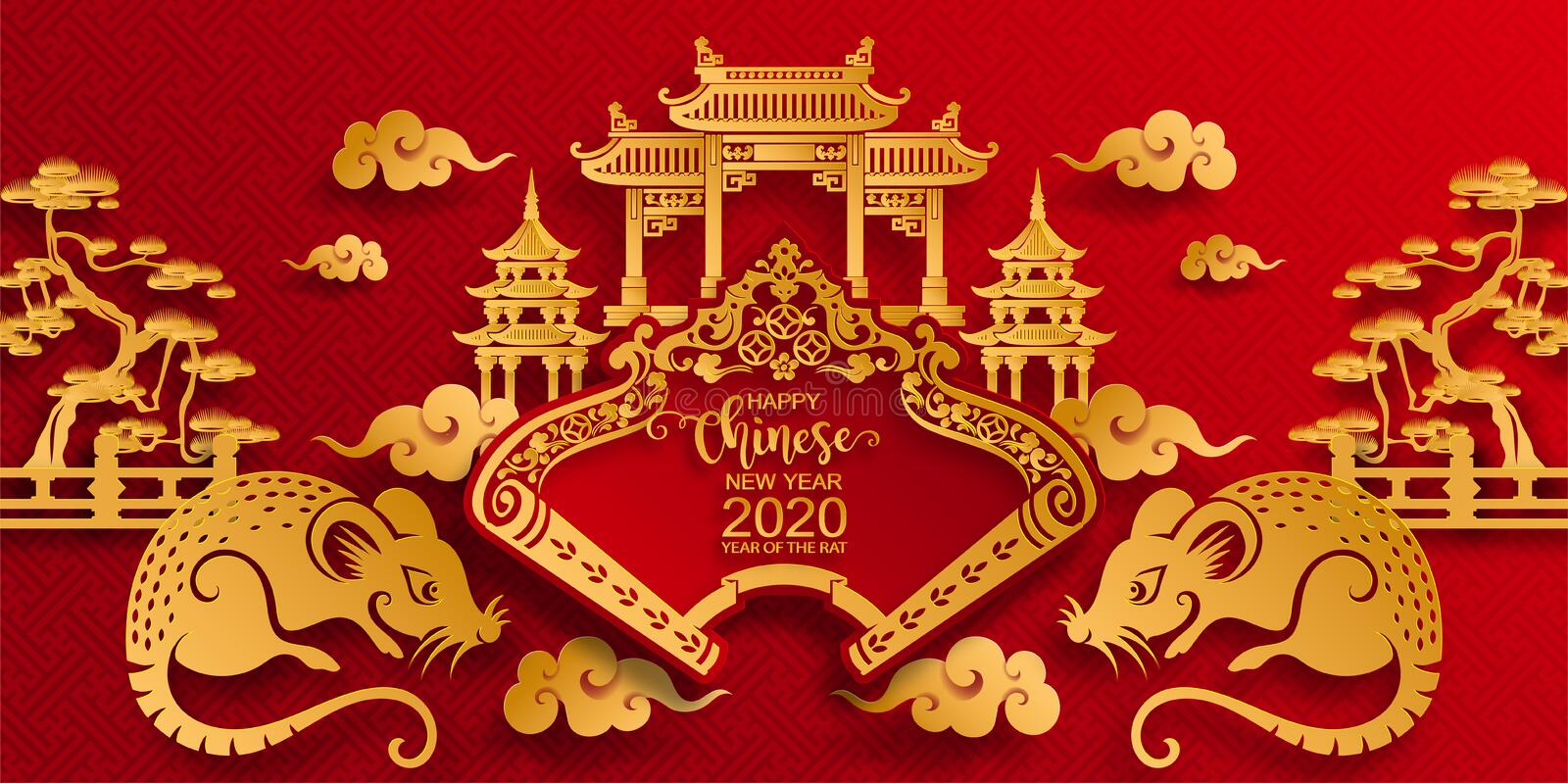 Nouvelle année chinoise heureuse 2020 illustration stock