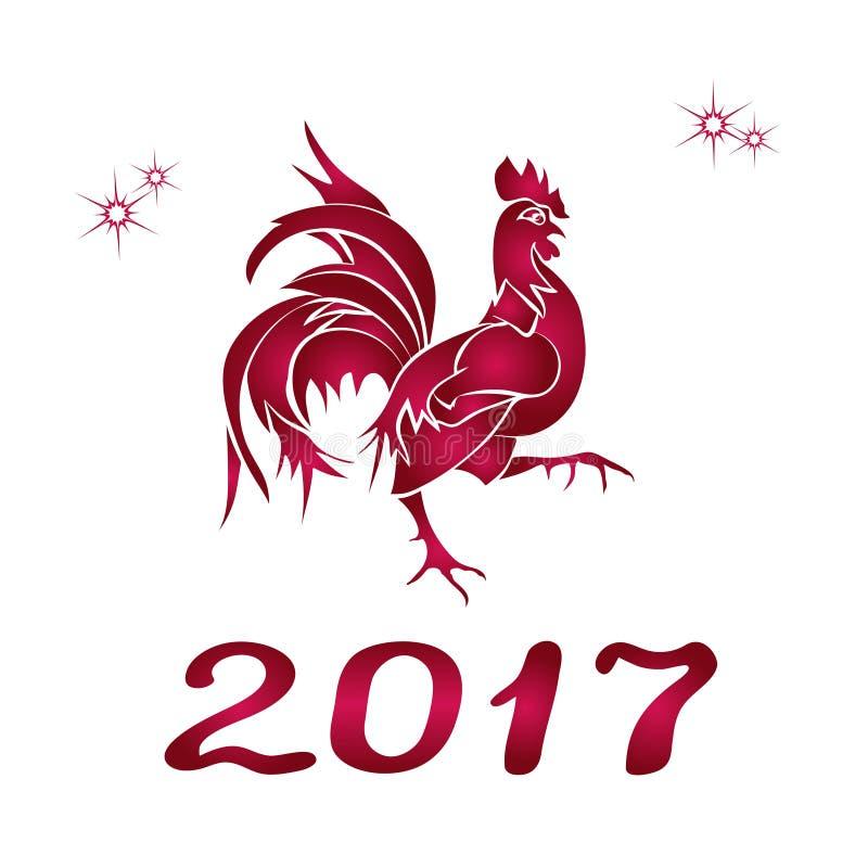 nouvelle année chinoise heureuse 2017 illustration libre de droits