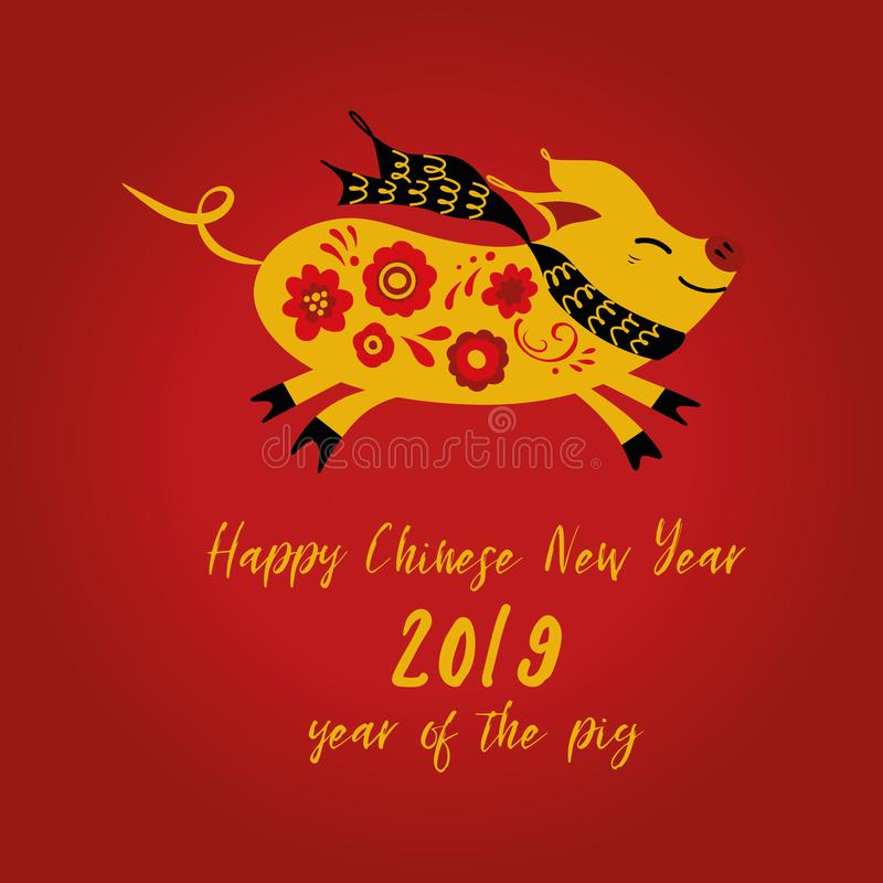 Nouvelle année chinoise heureuse 2019 ans de la forme jaune de porc sur les caractères chinois rouges signifient la bonne année illustration libre de droits
