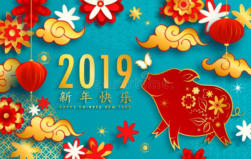 Nouvelle année chinoise heureuse 2019 ans du papier de porc ont coupé le style Fond pour la carte de voeux, insectes, invitation, illustration de vecteur