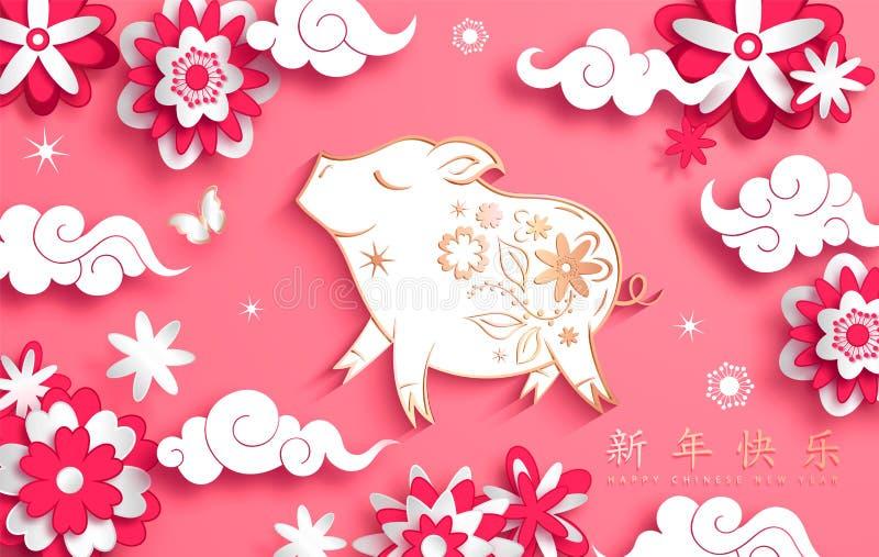 Nouvelle année chinoise heureuse 2019 ans du papier de porc ont coupé le style Fond pour la carte de voeux, insectes, invitation, illustration stock