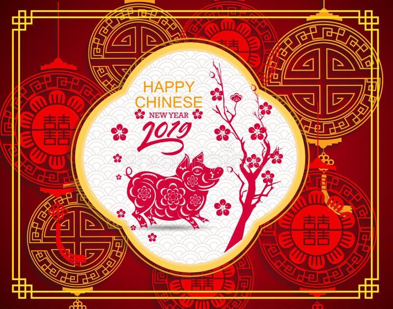 Nouvelle année chinoise heureuse 2019 ans du porc an neuf lunaire illustration de vecteur