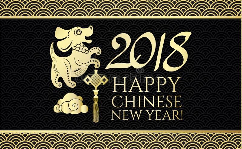 Nouvelle année chinoise heureuse avec le chien de zodiaque, calendrier lunaire Caractère et lettrage 2018 mignons chinois Concept illustration libre de droits