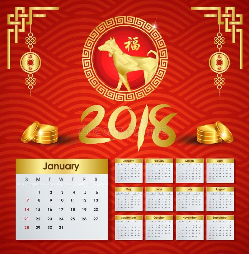 Nouvelle année chinoise heureuse 2018 et calendrier illustration stock