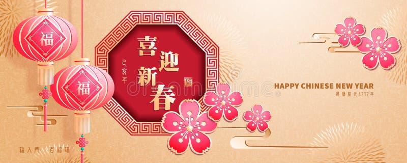 Nouvelle année chinoise, l'année du porc photographie stock