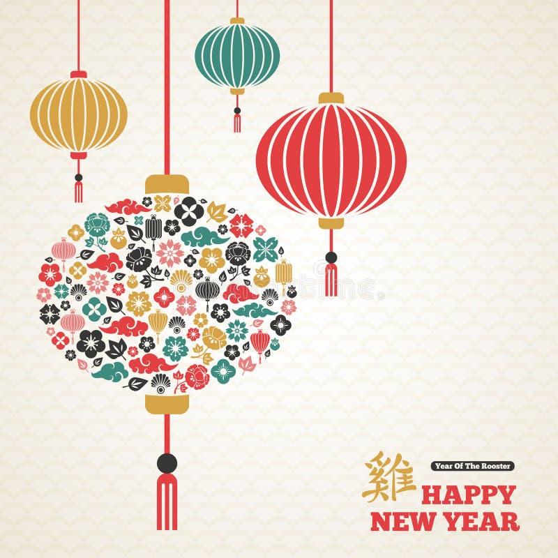 Nouvelle année chinoise, lampe asiatique de lanternes illustration stock
