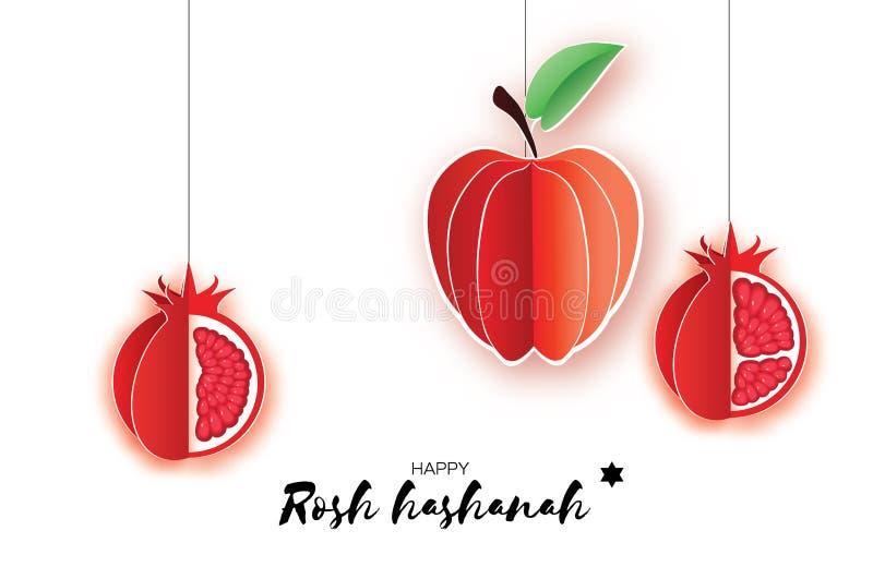 Nouvelle année juive, Rosh Hashanah Style de coupe de papier d'Apple vacances Vecteur illustration libre de droits
