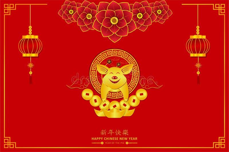 Nouvelle ann?e chinoise heureuse 2019 Caractères de Xin Nian Kual Le pour le festival de CNY le zodiaque de porc carte porcine de illustration stock